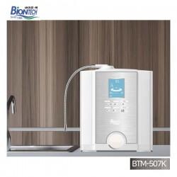 [바이온텍] 알카리 이온수기 BTM-507K 2020최신형 제품