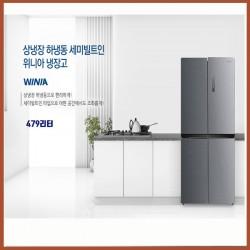 위니아 냉장고_4도어479LWRB480DMS 장기할부