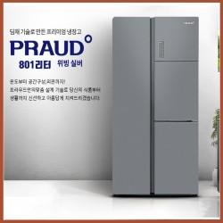 위니아 냉장고_분리보관(위닝실버)801L 장기할부