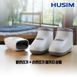 휴심 테라핏+이브 핸드케어 HSM-901 MD-5506W 손마사지기+발관리기 패키지상품